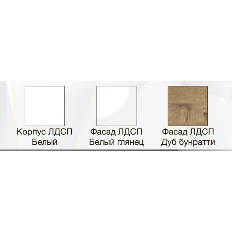 Кух.гарнитур 2.0м. арт.22.19 фасад МДФ глянец белый/ЛДСП бетон/каркас ЛДСП белый  высота верхних шкафов 556мм