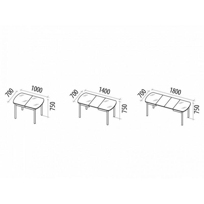 Стол обеденный арт.23.25 ЛДСП венге 1120х750 (1920х750)хh750мм раскладной