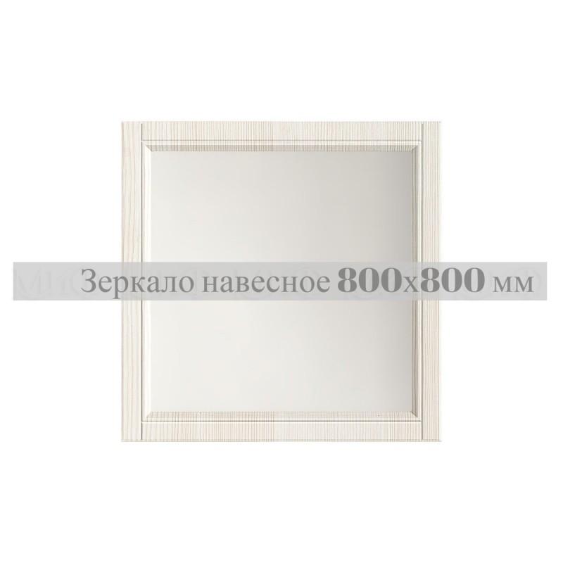 Зеркало навесное арт.24.121.15 МДФ сандал светлый матовый/ЛДСП сандал 800хh800мм