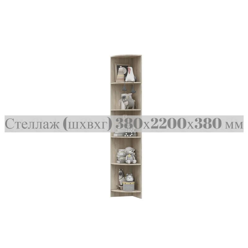 Стеллаж арт.24.123.7 ЛДСП белый глянец/дуб сонома 380х380хh2200мм