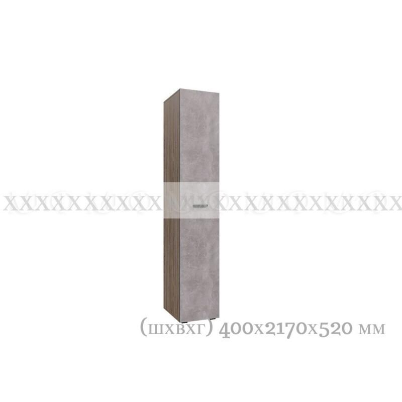 Модульная гостиная арт.24.66 ЛДСП бетон светлый/дуб сонома 2800х520мм (ниша под ТВ 2000хh520мм)
