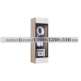 Полка навесная арт.24.66.7 ЛДСП белый глянец/дуб сонома, доп.цвет: бетон светлый/сонома, бетон светлый/белый 400х436хh1280мм