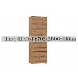 Шкаф для книг/посуды арт.24.76.1 ЛДСП дуб крафт/бетон темный 702х418хh2006мм