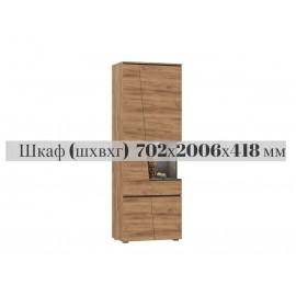 Шкаф для книг/посуды арт.24.76.3 ЛДСП дуб крафт/бетон темный 702х418хh2006мм