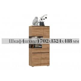 Шкаф для книг/посуды арт.24.76.6 ЛДСП дуб крафт/бетон темный 702х418хh1524мм