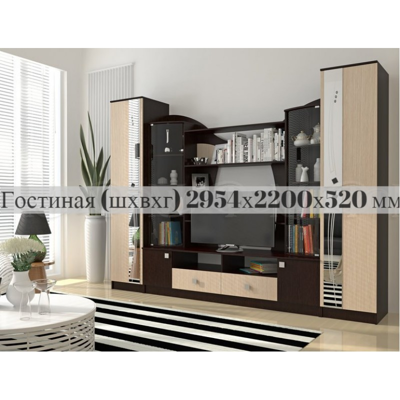 Модульная гостиная арт.24.77 ЛДСП дуб беленый/венге 2954х520хh2200мм