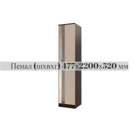 Пенал арт.24.77.4 ЛДСП дуб беленый/венге 477х520хh2200мм