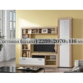 Модульная гостиная арт.24.78 МДФ белый глянец /ЛДСП дуб сонома 2289х416хh2070мм