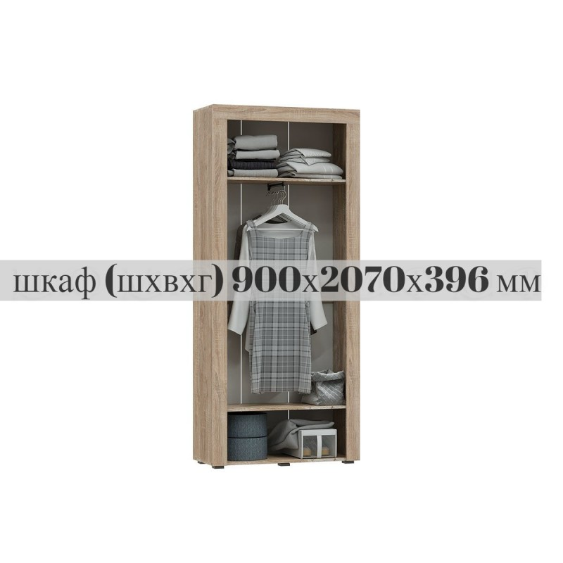 Шкаф 2-х. дв. арт.24.78.3 МДФ белый глянец /ЛДСП дуб сонома 900х396хh2070мм