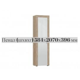 Пенал арт.24.78.4 МДФ белый глянец /ЛДСП дуб сонома 900х584хh2070мм