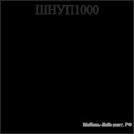 Схема арт.2.20 Шкаф нижний 1000х600хh845мм под мойку угловой (универсальный)