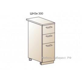 Схема арт.22.36 Шкаф нижний 300х590хh850мм с 3-мя ящиками